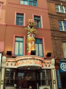 Chinatown (2)